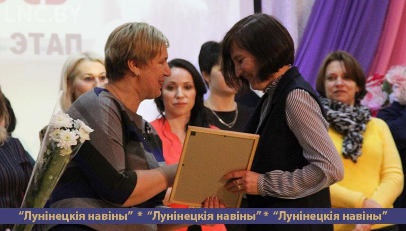 """Photo of Третий тур конкурса """"Учитель года"""" стартовал в ГДК"""