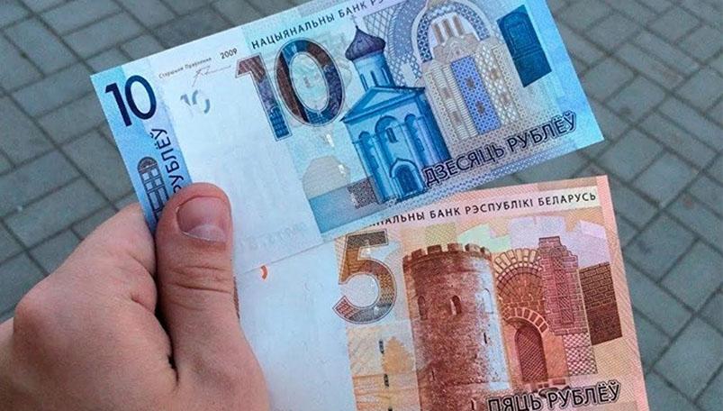 Photo of Номинальная начисленная заработная плата на Лунинетчине за март — 965 рублей