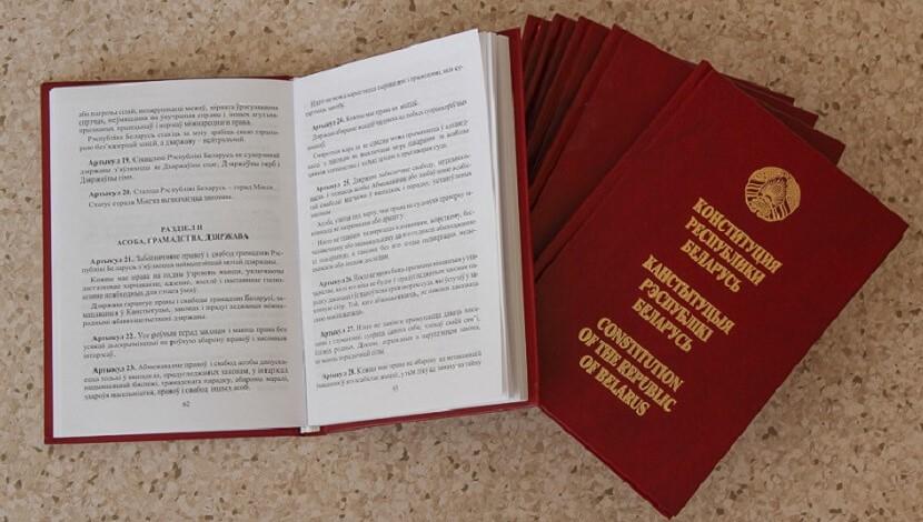 Photo of Лукашенко: в ближайшее время появятся предложения по реформе Конституции с учетом сегодняшнего времени