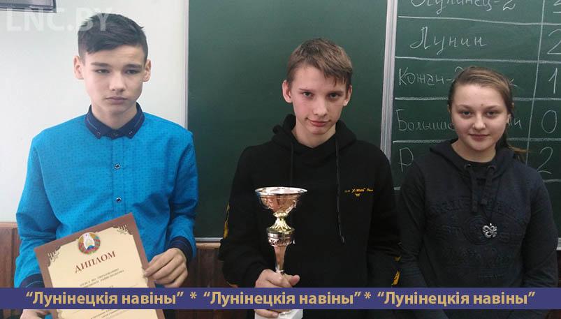 Photo of Финальный турнир по шахматам прошел в Лунинце