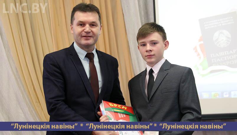 Photo of В ЦДТ вручили паспорта юным гражданам