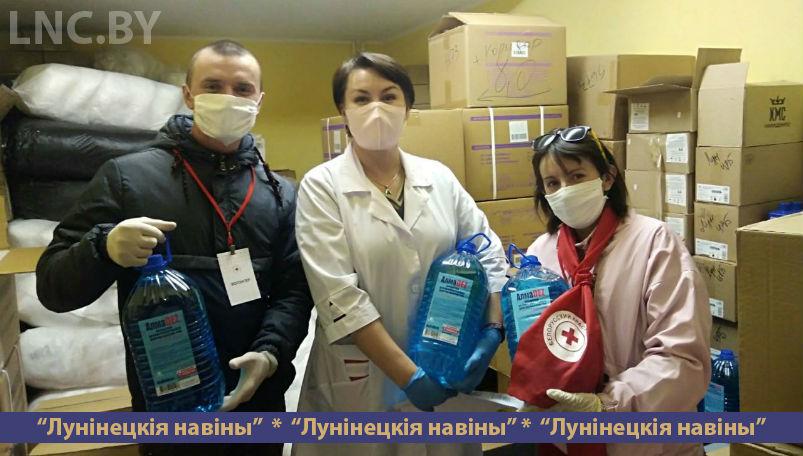 Photo of Красный Крест помог медикам Лунинетчины