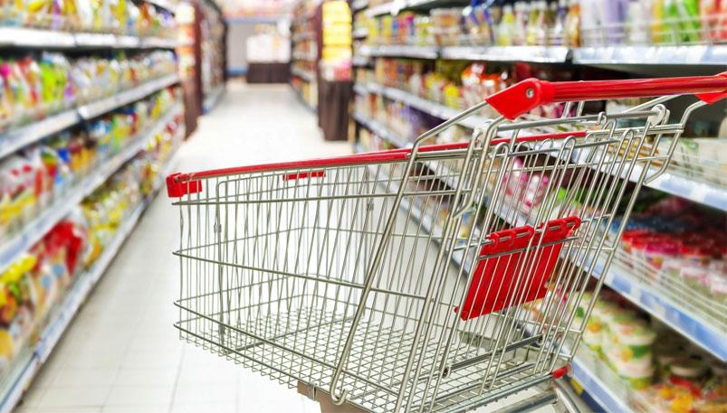Photo of Если нет нужных товаров, сообщайте об этом в МАРТ