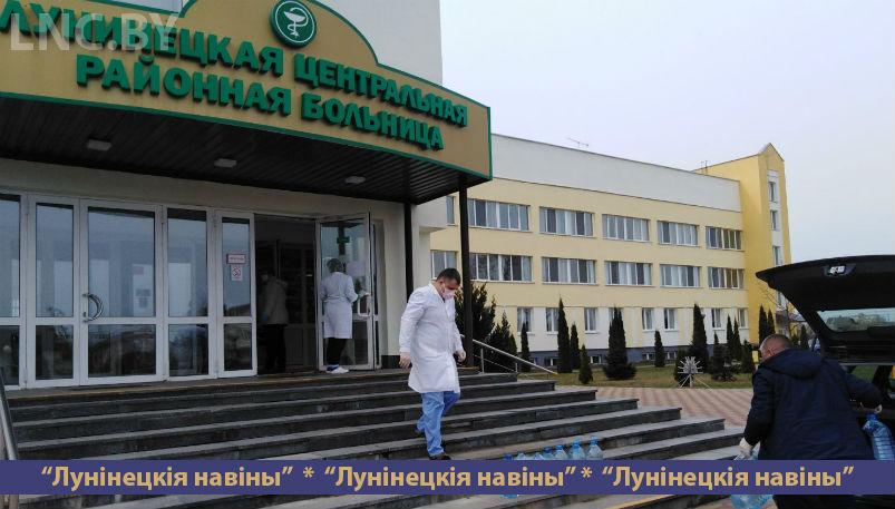 Photo of Поддержка для медиков