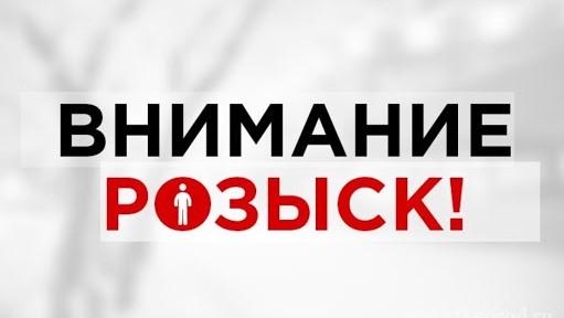 Photo of Житель Богдановки выехал на заработки в соседнюю область и пропал по дороге