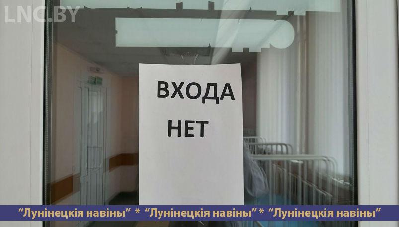 Photo of Как обстоят дела в районной больнице. Видеорепортаж
