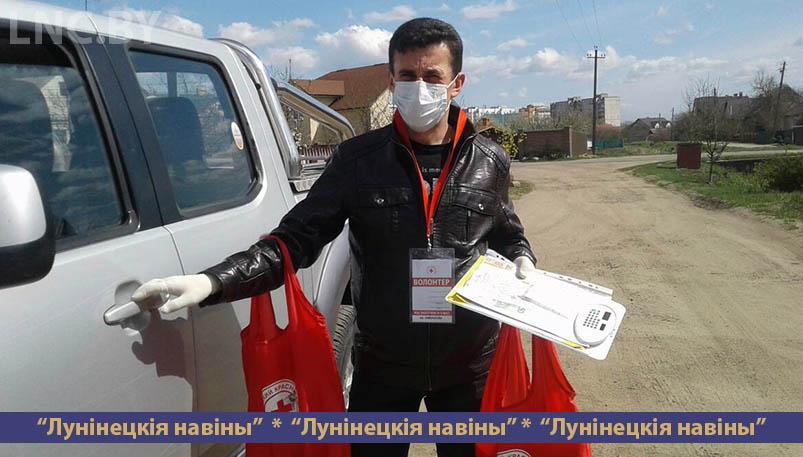 Photo of Стартовал месячник Красного Креста и Красного Полумесяца