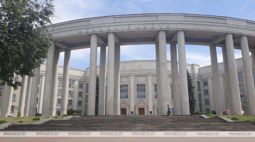 Photo of НАН рассчитывает создать экспериментальное производство белорусских электромобилей