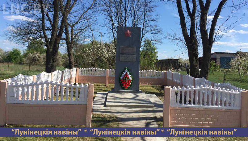 Photo of Перед 9 Мая в районе облагораживают памятники