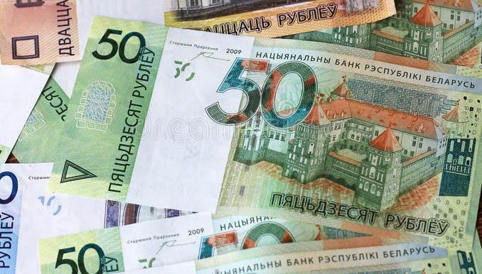 Photo of Какие зарплаты на Лунинетчине в 2020 году?