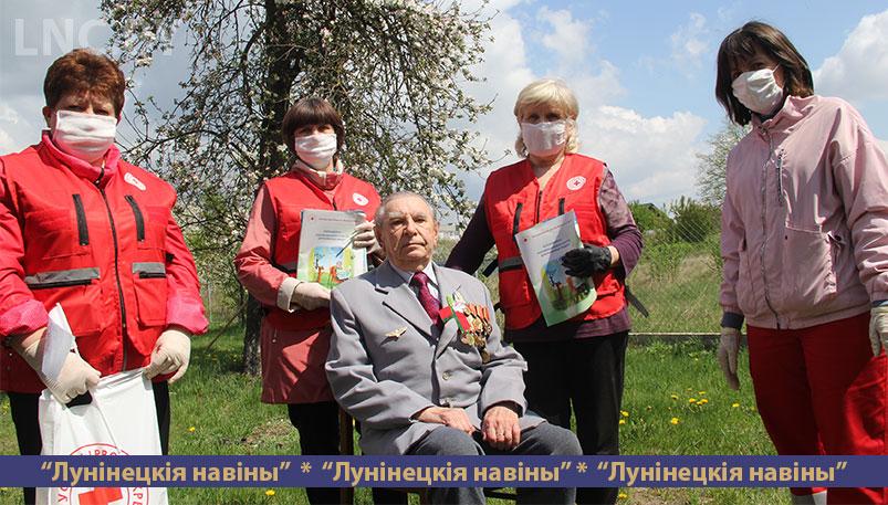 Photo of Юбилей Победы с Красным Крестом