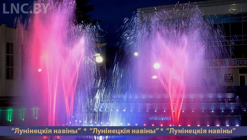 Photo of В Микашевичах опробовали работу нового фонтана