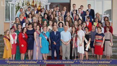 Photo of В лунинецкой гимназии 11 золотых медалистов