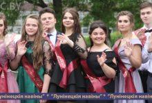 Photo of Вручения аттестатов прошли в школах города