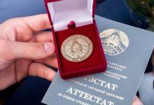 Photo of Рекордное количество выпускников получат золотые медали на Лунинетчине
