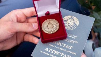 Photo of В Лунинецком районе медалистами стали 23 выпускника