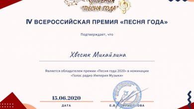 Photo of Песни Михайлины Хвесюк можно будет услышать на радио «Империя Музыки»