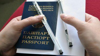 Photo of Регистрация на ЦТ начнется 2 мая