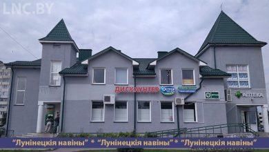 Photo of В Микашевичах сразу несколько магазинов сменили «прописку»