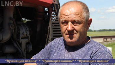 Photo of Награждение работников агропромышленного комплекса прошло в Лунинецком районе