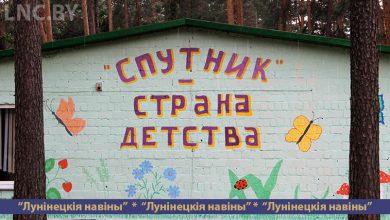 Photo of В «Спутнике» открыли первую смену