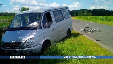Photo of В Полесском автомобиль наехал на велосипедистку. Женщина скончалась в больнице