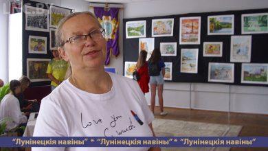 Photo of В районном музее открыта выставка учащихся художественной студии