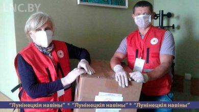 Photo of Красный Крест помог медикам