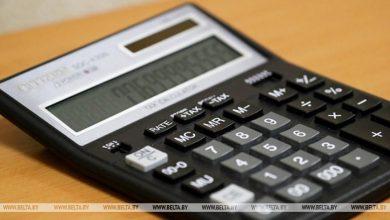 Photo of В Беларуси с 1 ноября установлены новые размеры минимальных потребительских бюджетов