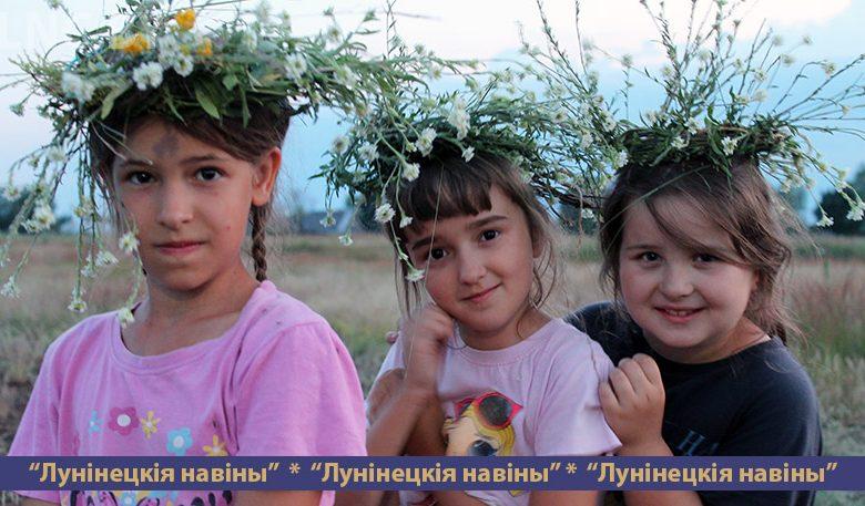 Photo of Жители Острово отметили Купалье. Видео