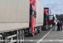 Photo of Введенные в связи с COVID-19 ограничения для транзитных перевозчиков отменяются