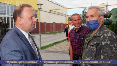 Photo of На Лунинетчине продолжаются встречи депутатов с рабочими коллективами