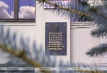 Photo of Семь человек подали документы для регистрации кандидатами в президенты
