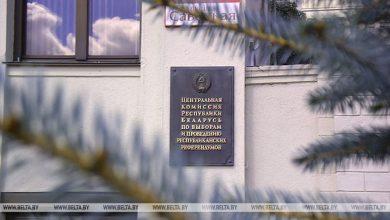 Photo of ЦИК утвердил итоги выборов: Президентом избран Лукашенко