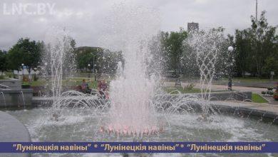 Photo of Открытие фонтана в Микашевичах. Видео