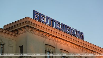 Photo of «Белтелеком» работает над восстановлением доступа к ресурсам в интернете до конца дня