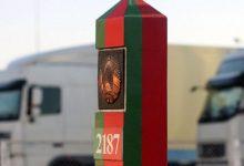 Photo of С 1 сентября граждане Украины будут въезжать в Беларусь по-новому