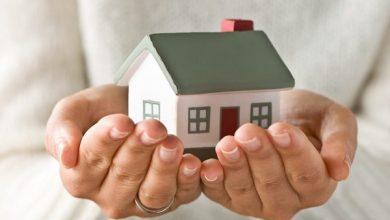 Photo of Сколько многодетных семей района получат жилье в этом году?
