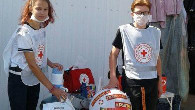 Photo of Красный Крест проводит благотворительную акцию перед началом учебного года