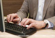 Photo of Первый этап репетиционного тестирования в online-режиме стартует 23 октября на сайте РИКЗ