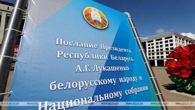 Photo of Александр Лукашенко выступит с ежегодным Посланием белорусскому народу и Национальному собранию Республики Беларусь