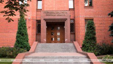 Photo of В Беларуси создана межведомственная комиссия по проверке заявлений о применении насилия – Генпрокуратура