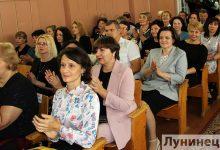 Photo of Пленарное совещание педагогов прошло на базе СШ №3