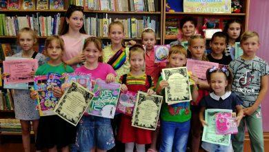 Photo of В Микашевичской детской библиотеке подвели итоги программы летнего чтения