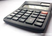 Photo of Официально опубликован обновленный Налоговый кодекс