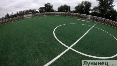 Photo of Мини-футбольное поле открыли в Микашевичах