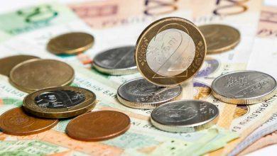 Photo of Налоги на недвижимость и земельный нужно уплатить до 16 ноября