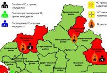 Photo of В огне погиб житель Дребска
