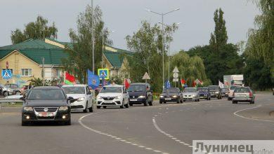 Photo of ФОТОФАКТ: В Лунинце прошел автопробег в поддержку мира и спокойствия в Беларуси