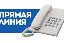 "Photo of ""Прямую линию"" проведет Владимир Ковалевич"